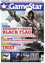 Alle in der Gamestar 12/13 getesteten Spiele g�nstig und garantiert unzensiert bei Gameware kaufen