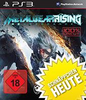 Metal Gear Rising Revengeance Cover Packshot
