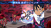 Disgaea 5: Alliance of Vengeance Screenshots