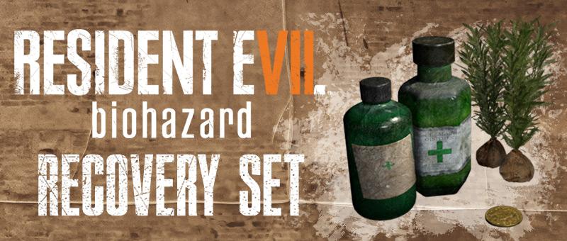 Vorbesteller-Aktion zu Resident Evil 7 biohazard Uncut für PS4, Xbox One und PC