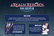 Gameware-Bonus zur PS4 Version von Final Fantasy XIV - A Realm Reborn