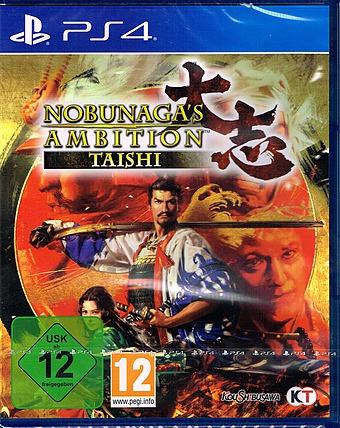 Nobunaga's Ambition: Taishi Cover