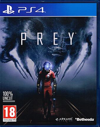 Prey Uncut Cover Packshot