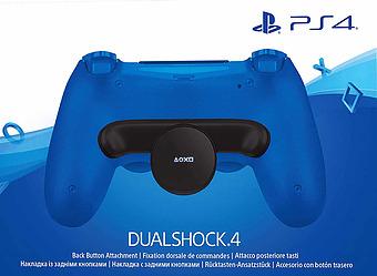 PS4 Back Button Attachment Rücktasten-Ansatzstück Cover