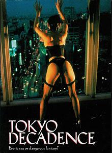 Einfach und sicher online bestellen: Tokyo Decadence - Langfassung in Österreich kaufen.