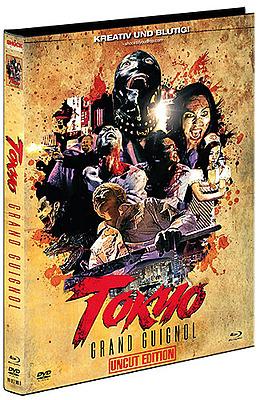 Einfach und sicher online bestellen: Tokyo Grand Guignol Limited Mediabook Cover B in Österreich kaufen.