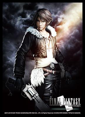 Einfach und sicher online bestellen: Final Fantasy TCG Sleeves Dissidia Squall in Österreich kaufen.