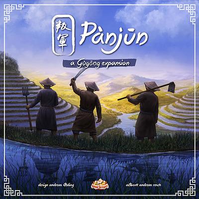 Einfach und sicher online bestellen: Gugong Panjun in Österreich kaufen.