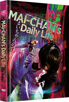 Einfach und sicher online bestellen: Mai-Chans Daily Life - The Movie Mediabook in Österreich kaufen.