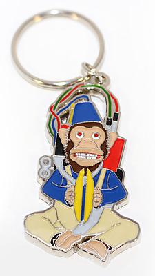 Einfach und sicher online bestellen: Call of Duty Monkey Bomb Key Chain in Österreich kaufen.