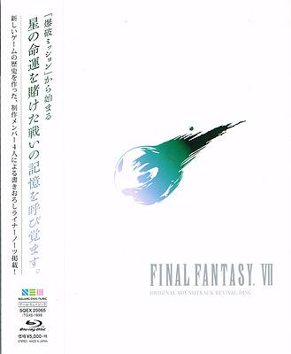 Einfach und sicher online bestellen: Final Fantasy VII Original Soundtrack in Österreich kaufen.