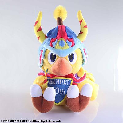 Einfach und sicher online bestellen: Final Fantasy Plüschfigur Chocobo in Österreich kaufen.