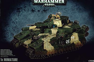 Einfach und sicher online bestellen: Warhammer 40.000: Baneblade der Imperialen Armee in Österreich kaufen.