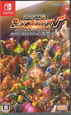 Einfach und sicher online bestellen: Capcom Belt Action (Japan-Import) in Österreich kaufen.