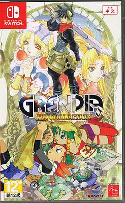 Einfach und sicher online bestellen: Grandia HD Collection (Asia-Import) in Österreich kaufen.