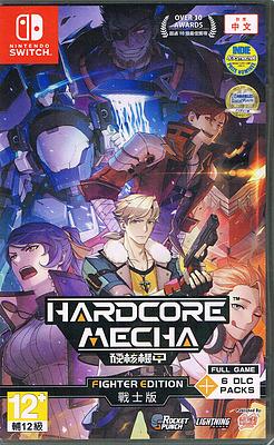 Einfach und sicher online bestellen: Hardcore Mecha Fighter Edition (Asia-Version) in Österreich kaufen.
