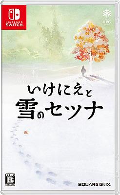 Einfach und sicher online bestellen: I am Setsuna (Japan-Import) in Österreich kaufen.