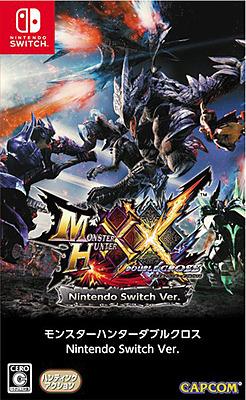 Einfach und sicher online bestellen: Monster Hunter XX (Japan-Import) in Österreich kaufen.