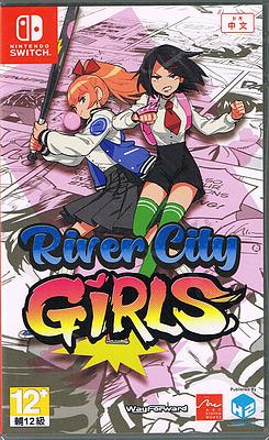 Einfach und sicher online bestellen: River City Girls (Asia-Import) in Österreich kaufen.