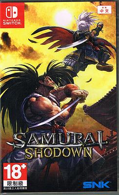 Einfach und sicher online bestellen: Samurai Shodown (Asien-Import) in Österreich kaufen.