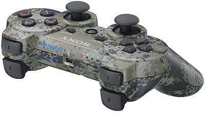 Einfach und sicher online bestellen: Controller Dualshock 3 Wireless Camouflage in Österreich kaufen.