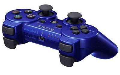 Einfach und sicher online bestellen: Controller Dualshock 3 Wireless blue (orig. Sony) in Österreich kaufen.