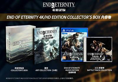 Einfach und sicher online bestellen: End of Eternity 4K HD Edition Collectors Edition in Österreich kaufen.
