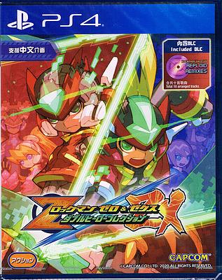 Einfach und sicher online bestellen: Mega Man Zero/Zx Legacy Collection (Asia-Import) in Österreich kaufen.