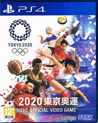 Einfach und sicher online bestellen: Olympic Games Tokyo 2020 (Asien-Import) in Österreich kaufen.