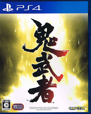 Einfach und sicher online bestellen: Onimusha: Warlords (Japan-Import) in Österreich kaufen.