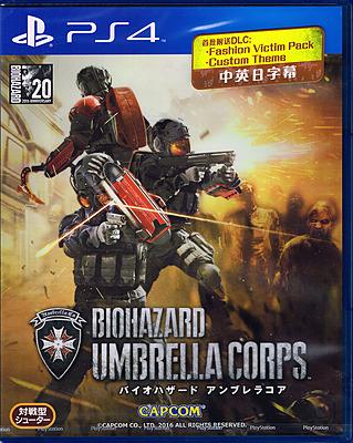 Einfach und sicher online bestellen: Resident Evil Umbrella Corps (Asien-Import) in Österreich kaufen.
