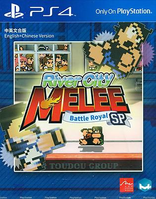 Einfach und sicher online bestellen: River City Melee: Battle Royal (Asien-Import) in Österreich kaufen.