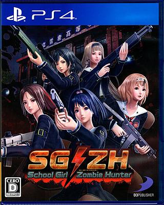 Einfach und sicher online bestellen: School Girl/Zombie Hunter (Japan-Import) in Österreich kaufen.