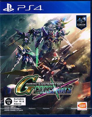 Einfach und sicher online bestellen: SD Gundam G Generations Cross Rays (PEGI) in Österreich kaufen.