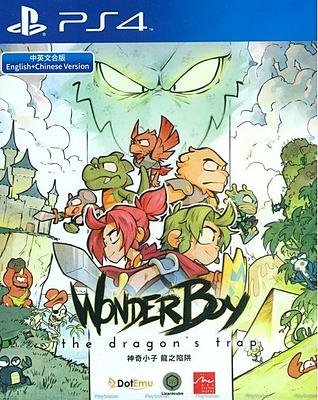 Einfach und sicher online bestellen: Wonderboy Dragons Trap (Japan-Import) in Österreich kaufen.