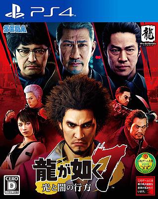 Einfach und sicher online bestellen: Yakuza: Like a Dragon (Asien-Import/NUR JAPANISCH) in Österreich kaufen.