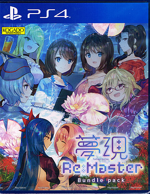 Einfach und sicher online bestellen: Yumeutsustu Re:Master Bundle Pack (US-Version) in Österreich kaufen.