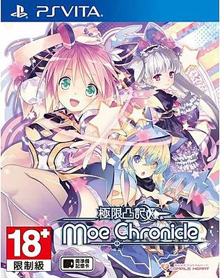 Einfach und sicher online bestellen: Moe Chronicle (Asien-Import) in Österreich kaufen.