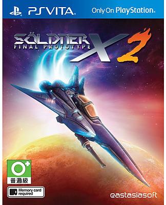 Einfach und sicher online bestellen: Söldner X-2: Final Prototype (Asien-Import) in Österreich kaufen.
