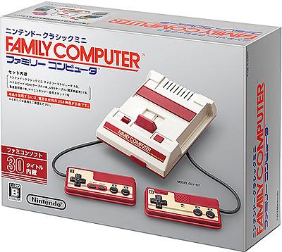 Einfach und sicher online bestellen: Nintendo Classic Mini: Famicom (Japan-Import) in Österreich kaufen.