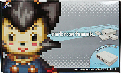 Einfach und sicher online bestellen: Retro Freak Premium Pack in Österreich kaufen.