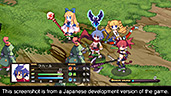 Disgaea 1  Screenshots
